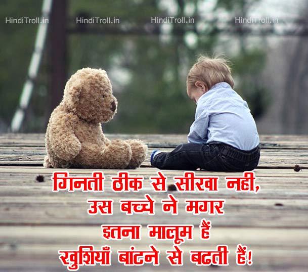 Childhood Innocence Baby Playing With Teddy Bear