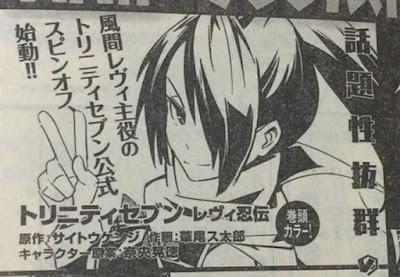 Manga 'Trinity Seven' Akan Mendapatkan Manga Spin-Off