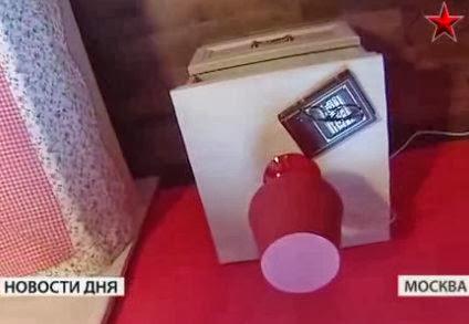 дом перевертыш в москве