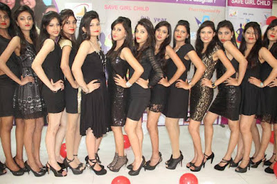 Photo of Miss Bihar 2015 Photoshoo -1
