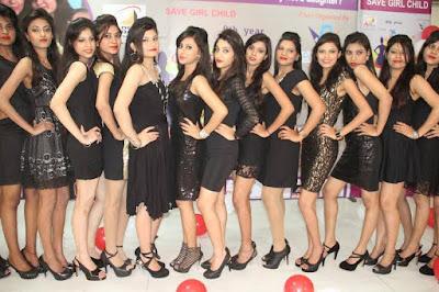 Photo of Miss Bihar 2015 Photoshoo -1