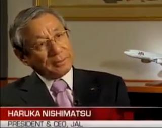 Haruka Nishimatsu