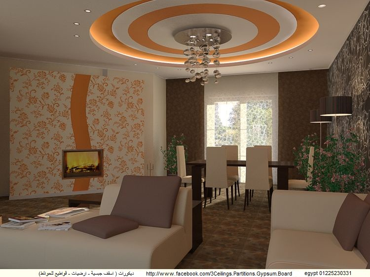 orange false ceiling designs for living room , with accessories in the ...