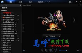 迅雷看看播放器 免安裝版下載,迅雷看看電腦版 KanKan Portable Download,好用的線上電影播放軟體