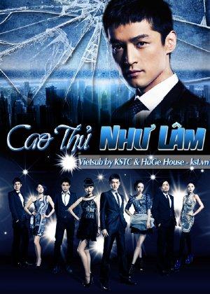 Phim Cao Thủ Như Lâm-Unbeatable 2