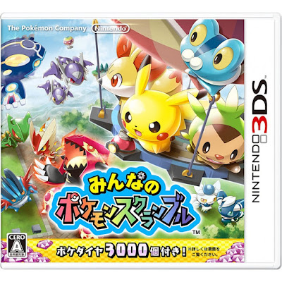 http://www.shopncsx.com/pokemonscramble.aspx