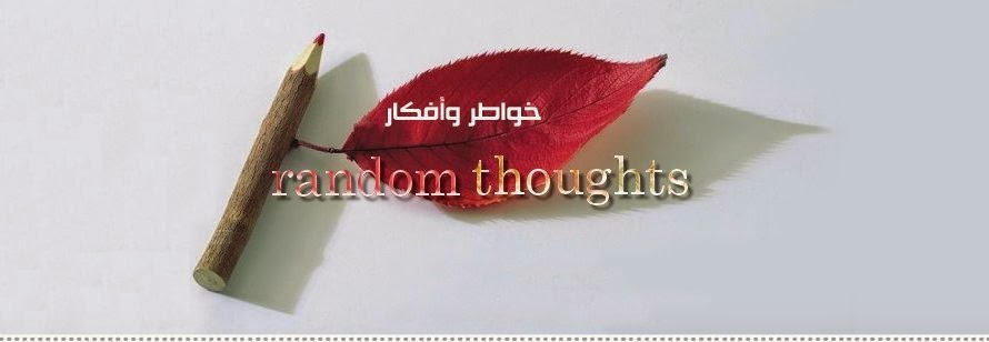 Random Thoughts ‎