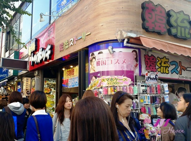 japan biggest korea town shin okubo shopping