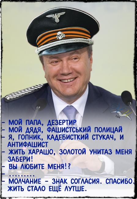 Представитель президента в Раде пояснил, почему Янукович не реагирует на политические события - Цензор.НЕТ 5699