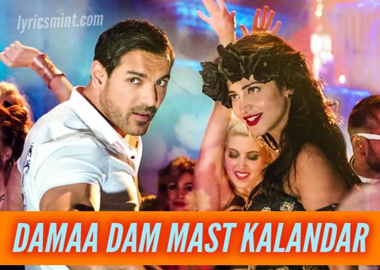 lal meri pat rakhiyo bhala mp3 download