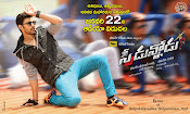 Speedunnodu movie wallpapers-thumbnail-6