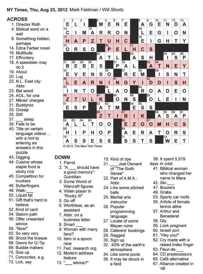 dark wood crossword clue