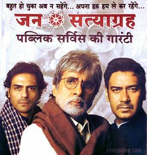 Amitabh Bacchan, Ajay Devgn & Arjun in Satyagraha