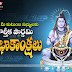 karthika pournami telugu wishes quotes and sayings