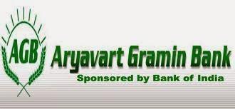 Aryavart Gramin Bank Kerala 2014 Interview Results – Download AG Bank Final Results 2014