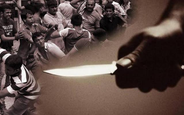 Αφγανός λαθρομετανάστης στην Αυστρία μαχαίρωσε γυναίκα, επειδή διάβαζε τη Βίβλο σε κέντρο φιλοξενίας