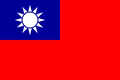 Download The Republic Of China Flag Free