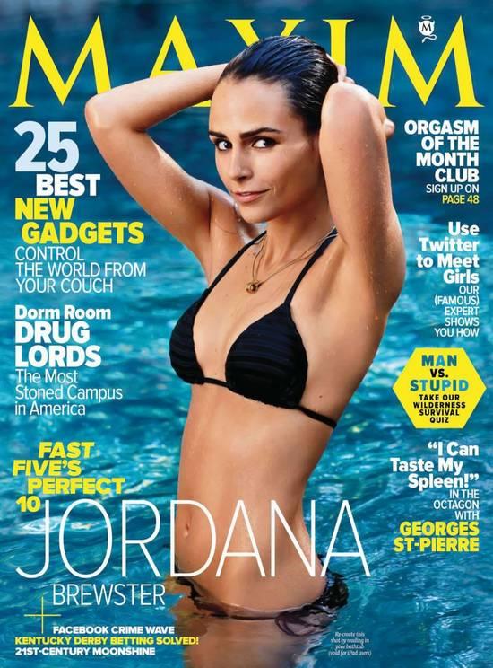 Jordana Brewster in Maxim
