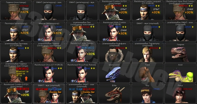Game PB Offline Free Full Version | Download Point Blank Terbaru 2013