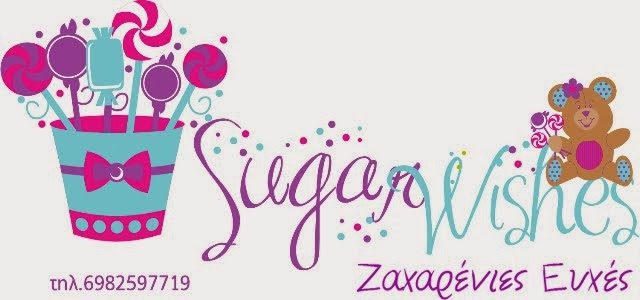 ZAXARENIES EYXES-SUGAR WISHES