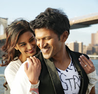Ninnindale Kannada movie new stills