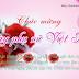 Bộ sưu tập hình ảnh 20-10 cảm động nhất mừng ngày phụ nữ Việt Nam