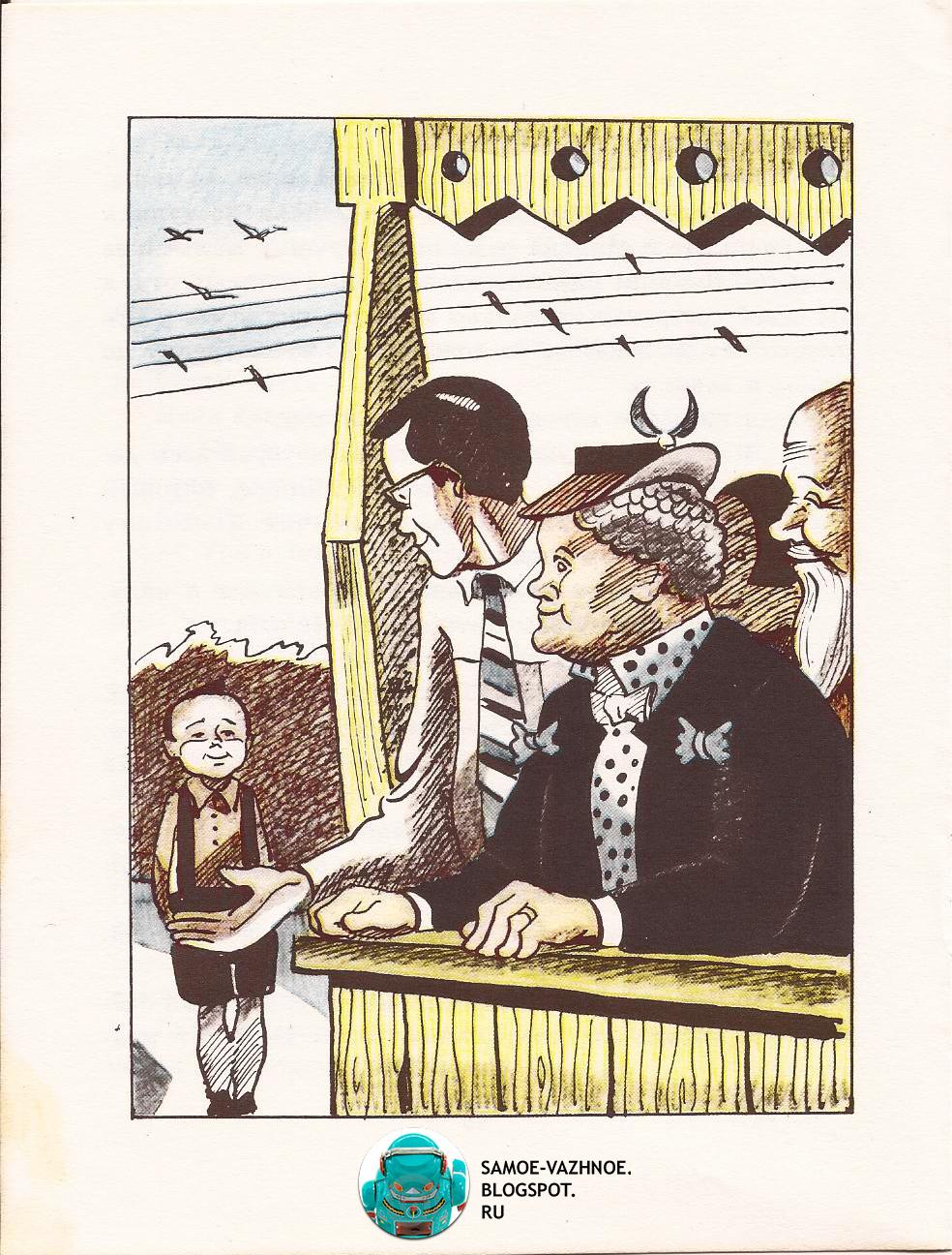 Бабушкин подарок зощенко читать с картинками 9