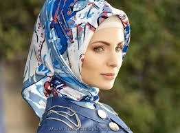 Tips Sukses Peluang Usaha Hijab