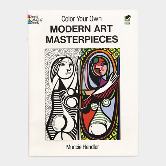 Create Your Own Masterpiece Via MoMaStore 395