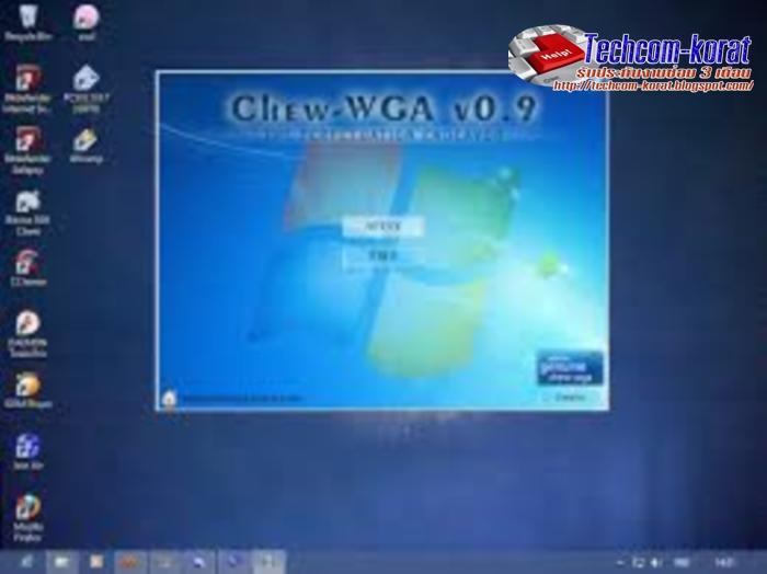 chew wga 0.9 zip free download