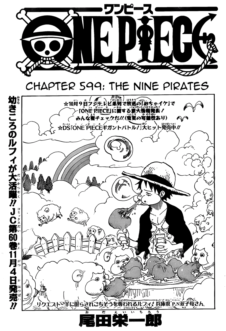 01, One Piece chapter 599 english   NarutoSub