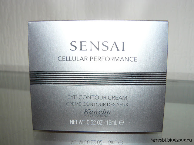 Kanebo Sensai Cellular Performance Eye Contour Cream
