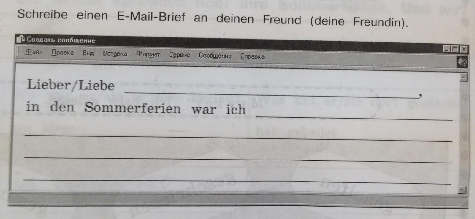 Briefe Schreiben Mit Tablet : Deutsch mit anna klasse briefe schreiben