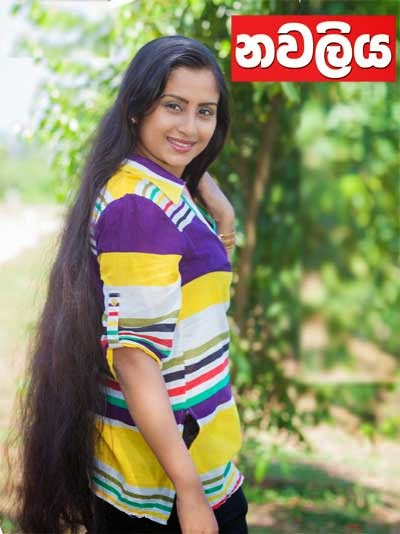 Gayathri Rajapaksha Upcoming Actress