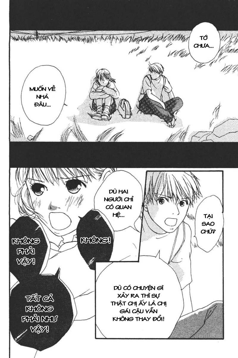 Watashi no Koibito chap 4 - Trang 19