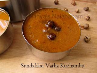 Vathal Kolambu | Sundakkai Vatha Kuzhambu
