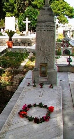 13 Μαΐου 2014 - Επιμνημόσυνος Δέηση στον τάφο του Εμμανουήλ Ρέπουλη...