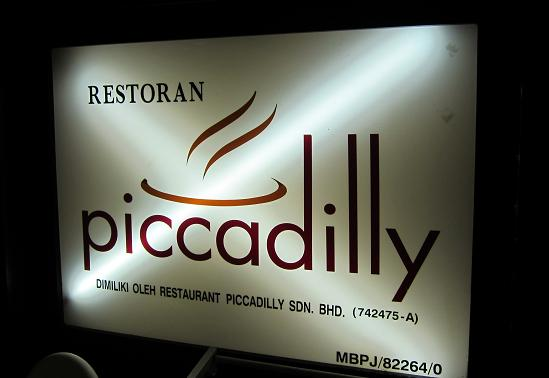 Piccadilly Restaurant