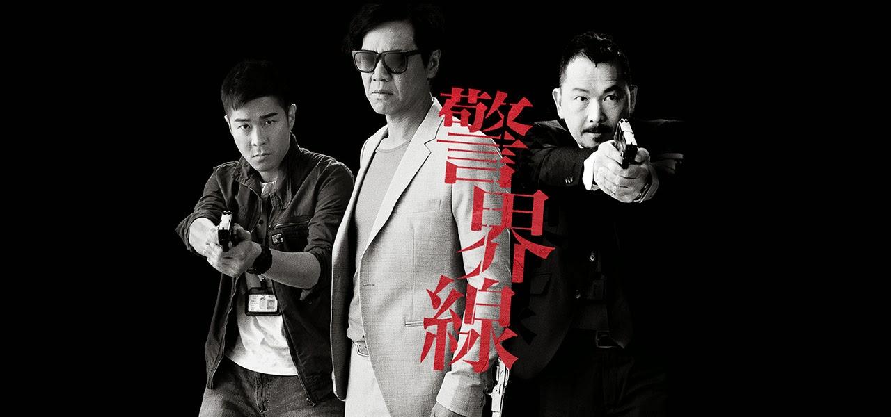 Cảnh Giới Tuyến - The Borderline HKTV 2014