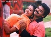 Vasantha Ragangal 2002 Tamil Dubbed Movie Watch Online