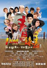 Poster phim Tôi Yêu Vịnh Xuân