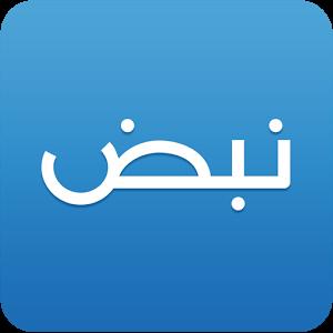 تطبيق نبض لآخر الاخبار للاندرويد - Nabd News Android