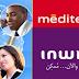 طريقة الحصول على بطاقات تعبئة بالمجان لجميع شركات الإتصال المغربية
