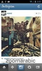 تطبيق اندرويد انستجرام instagram مجانا