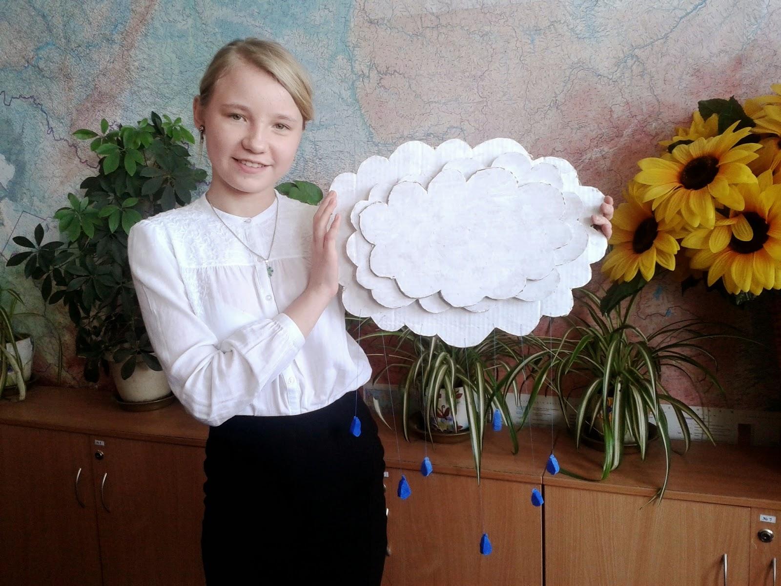 Как сделать облака из ваты на бумаге своими руками 69