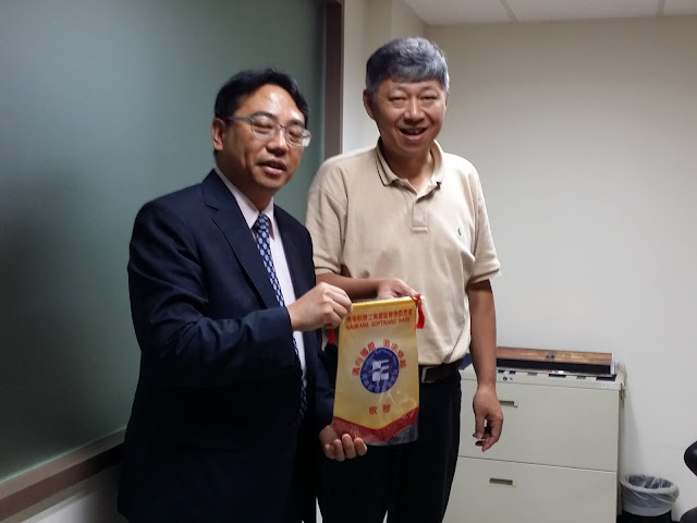 上海楊浦政協參訪團