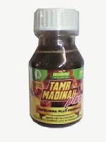 Tamr Madinah