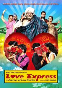 Love Express 2011 Hindi Movie Watch Online