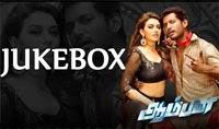 Aambala – Official Jukebox | Vishal, Hansika | Sundar C | Hip Hop Tamizha