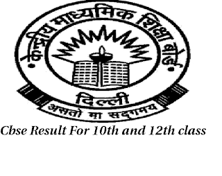 CBSE2013-result-24x7newsdesk.com